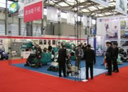 China Clean Expo