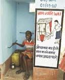 Access to toilets, access to dignity