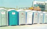 Hygiene & Portable Toilets