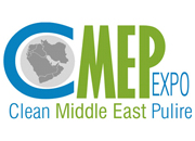 CMEP Expo, Dubai