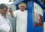 Bio-toilets plans for gram panchayats