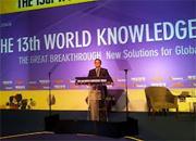 13th annual World Knowledge Forum