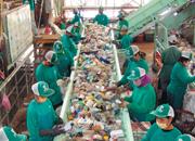 Garbage Processing Unit