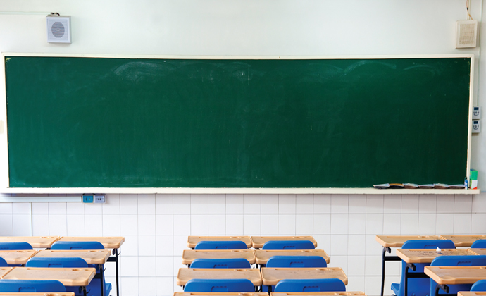 EDUCATION – Classroom Sanitation