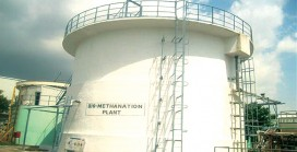 Case Study Biogas Methane Plant at Pepsico Pune