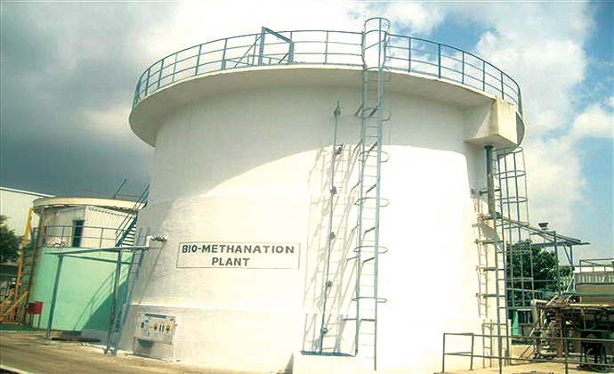 Case Study Biogas Methane Plant at Pepsico Pune - Clean