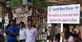 #Swachh Bharat