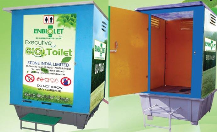 Unique Aerobic Biological Toilets