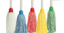 New Range of Micro-fibre Mops