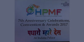 HPMF 7th anniversary grand opening 14-16 Sept
