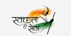 Swachhata Hi Seva launched