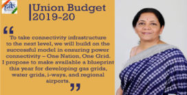 Budget 2019: Point affecting the common man